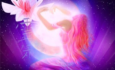 los secretos de vibrar en amor