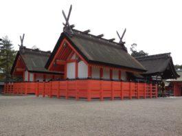 SEI-CHO-NOIE